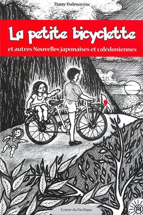 La petite bicyclette